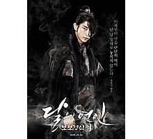 Scarlet Heart Ryeo Wang So official poster Photographic Print
