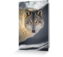 Timber Wolf Christmas Card - German - 22 Greeting Card