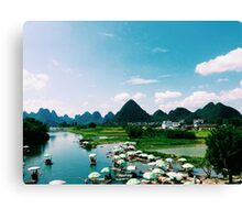 Guilin China Canvas Print