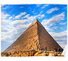 Wonders of Antiquity - Egyptian Pyramid Poster