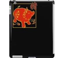 Chinese Zodiac Pig Animal Sign Birthday Gifts T-shirt iPad Case/Skin