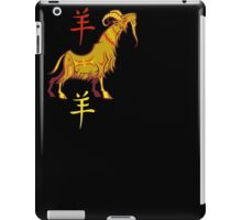 Chinese Zodiac Ram Animal Sign Birthday Gifts Idea T-shirt iPad Case/Skin