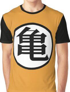 Dragonball Muten Symbol Graphic T-Shirt