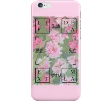Life / Death / Extortion 悪意 iPhone Case/Skin