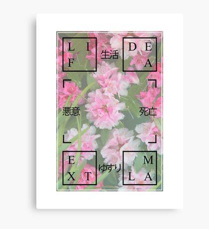 Life / Death / Extortion 悪意 Canvas Print