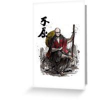 Captain Picard Samurai tribute Greeting Card
