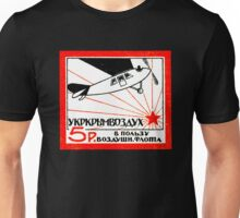1923 Soviet Russian Air Fleet Unisex T-Shirt