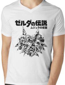 The Legend of Zelda - Majoras Mask (Japanese Classic Edition) Mens V-Neck T-Shirt