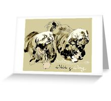 White & Wong Greeting Card