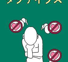 NARUTO: Make Out Paradise Cover (Jiraiya's Novel) by TeemoTaylor