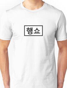 Let's Be Happy! 행쇼 Unisex T-Shirt