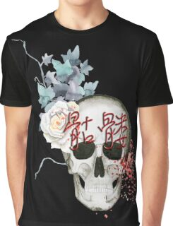 Watercolor Handdraw Halloween Skull With Chinese Character for Skull-骷髅☠️ Graphic T-Shirt