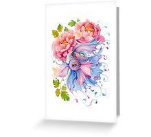 Flower Fish #1 Greeting Card