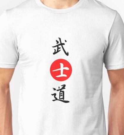 BUSHIDO Kanji Japan Unisex T-Shirt