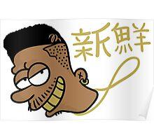 rapmaster 2000 Poster