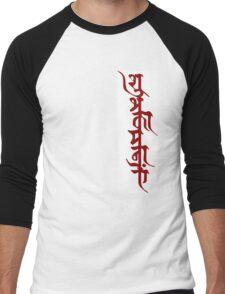 Shubhkamnayein means Blessings 1 Men's Baseball ¾ T-Shirt