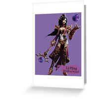 Rebellius Wizard Greeting Card