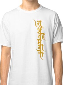 Shubhkamnayein means Blessings 2 Classic T-Shirt