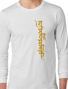 Shubhkamnayein means Blessings 2 Long Sleeve T-Shirt