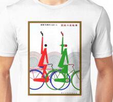 JAPAN CYCLE CLUB; Vintage Bicycle Print Unisex T-Shirt