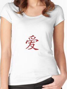 Chinese Love Symbol Women's Fitted Scoop T-Shirt