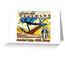 DRIVE BY TRUCKERS TOURS 11 Greeting Card