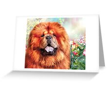 Chow Chow Painting  Greeting Card