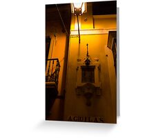 Seville at Night - Calle Aguilas Greeting Card