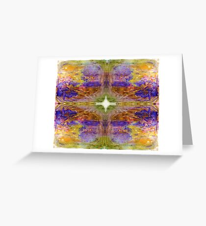 Gorgeous Vibrant unique ink pattern design  Greeting Card