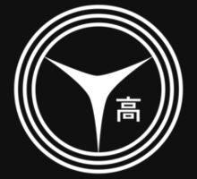 Yasogami Emblem (White) by phantomdoodler