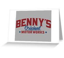 Benny's Custom Works  Greeting Card