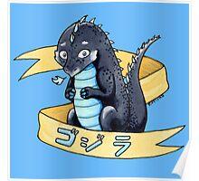 Little Lizard Poster
