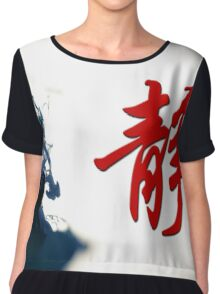 Chinese Character: Quiet or Calm or Silence in Chinese Character Writing with Abstract Ink Background Chiffon Top