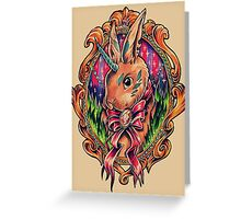 Fancy Hare  Greeting Card