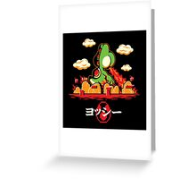 Yoshzilla Greeting Card