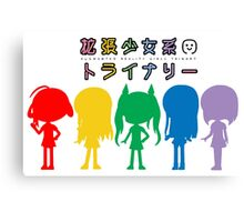 Augmented Reality Girls Trinary *Colour Silhouette* Canvas Print
