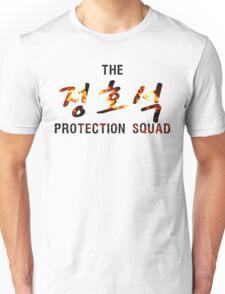 Jung Hoseok Protection Squad Unisex T-Shirt