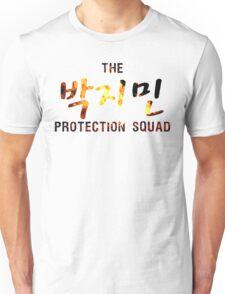 Park Jimin Protection Squad Unisex T-Shirt