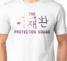 Lee Jaehwan Protection Squad Alt. Unisex T-Shirt