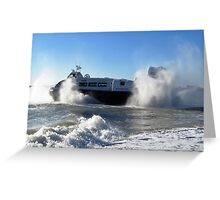 Outgoing Hovercraft Greeting Card