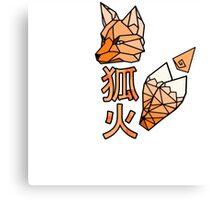 Kitsunebi Fire Fox Yokai Geometric Design Canvas Print