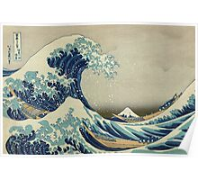 Hokusai, Great Wave off Kanagawa, Thirty-six Views of Mount Fuji, no. 21. Japan, Japanese, Wood block, print Poster