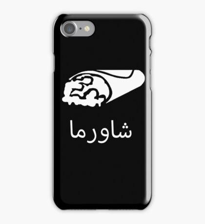 shawarma in arabic - شاورما iPhone Case/Skin