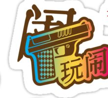 Thrilling Heroics Sticker