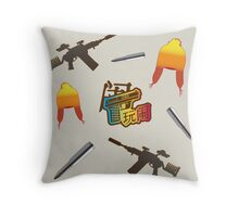 Thrilling Heroics Throw Pillow