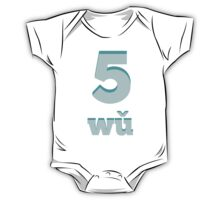 Baby learns to say the number five in Chinese blue One Piece - Short Sleeve