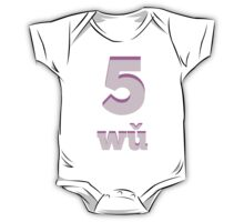Baby learns to say the number five in Chinese pink One Piece - Short Sleeve