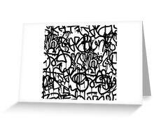 Black and White Graffiti Greeting Card