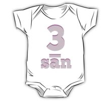 Baby learns to say the number three in Chinese pink One Piece - Short Sleeve