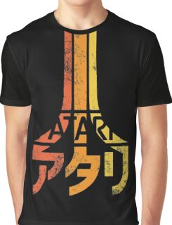 Japanese Atari Graphic T-Shirt